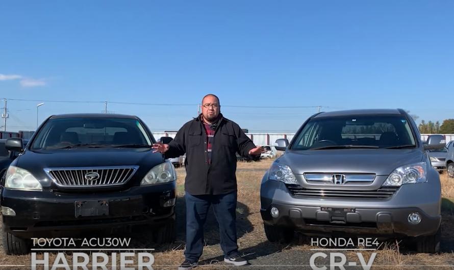 Toyota harrier vs Honda CR-V